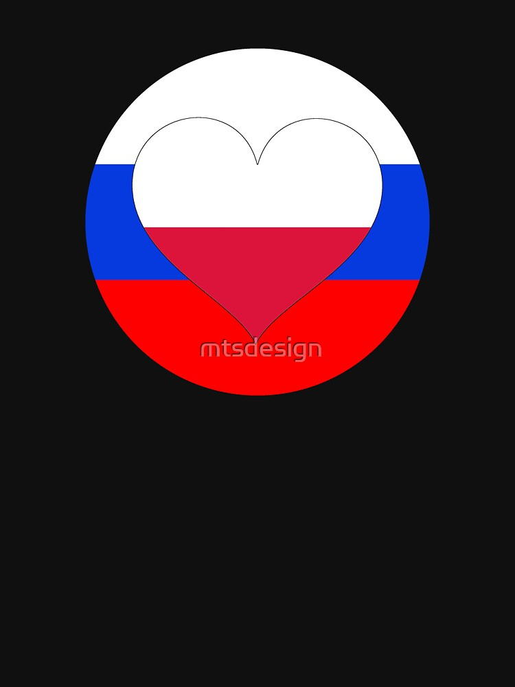 POLAND RUSSIA football heart by mtsdesign