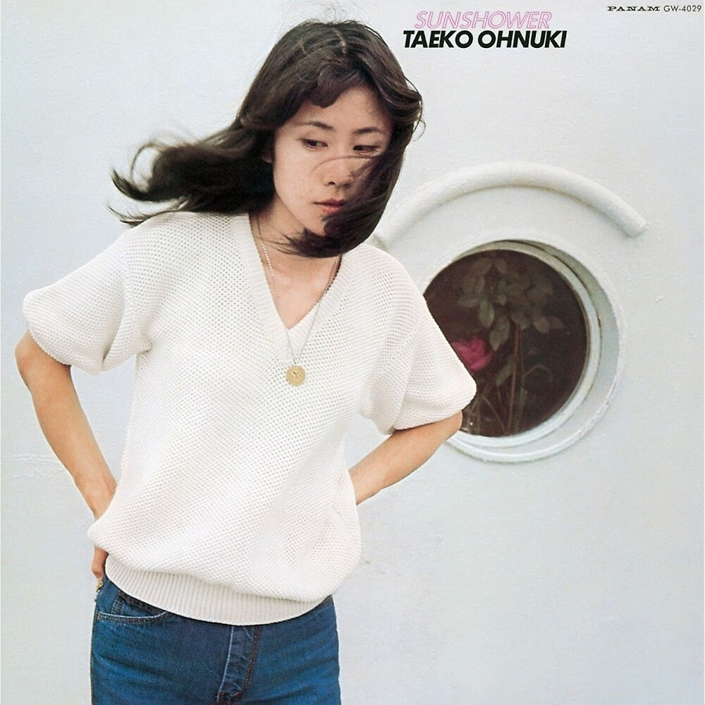 Taeko Ohnuki Sunshower by Martstore