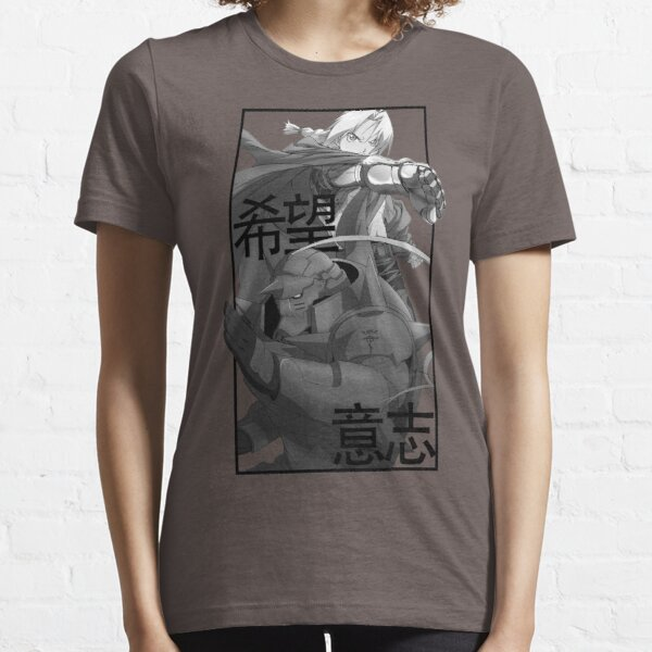 Elric Brothers - Fullmetal Alchemist Essential T-Shirt