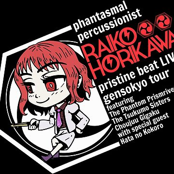 Raiko Horikawa Gensokyo Tour by anatoleserial