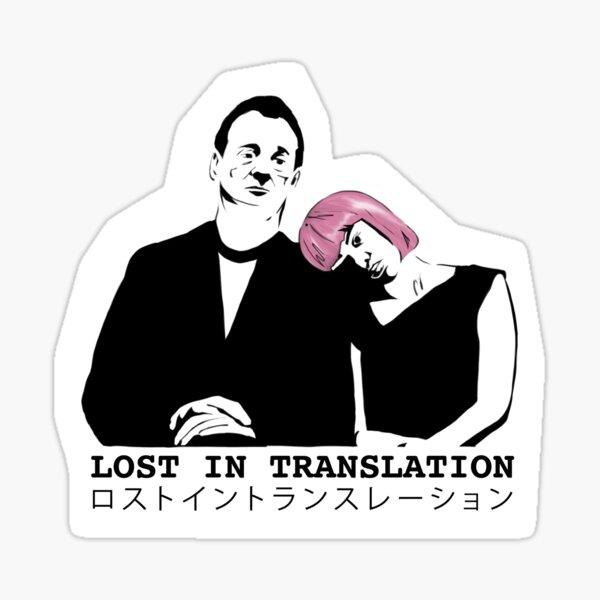 Verloren in der Übersetzung Sticker