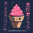 Ice cream lovers club by Ilustrata Design