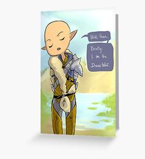 Precious Solas - Prints with background Greeting Card