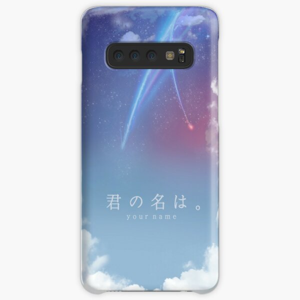 Kimi no na wa - SKY Samsung Galaxy Snap Case