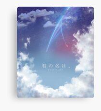 Kimi no na wa - SKY Canvas Print