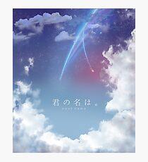 Kimi no na wa - SKY Photographic Print
