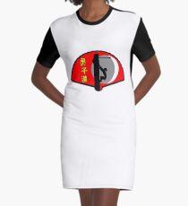 Be A Man- 男子漢 Graphic T-Shirt Dress