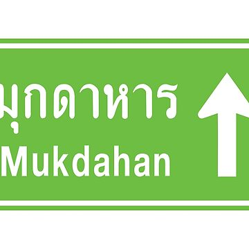 Mukdahan, Thailand / Highway Road Traffic Sign by iloveisaan