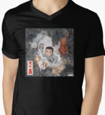 Isle of Dogs Men's V-Neck T-Shirt