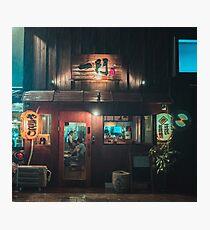Last Night's Storm Photographic Print