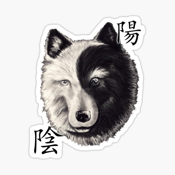 Yin Lang (with Chinese characters) Sticker