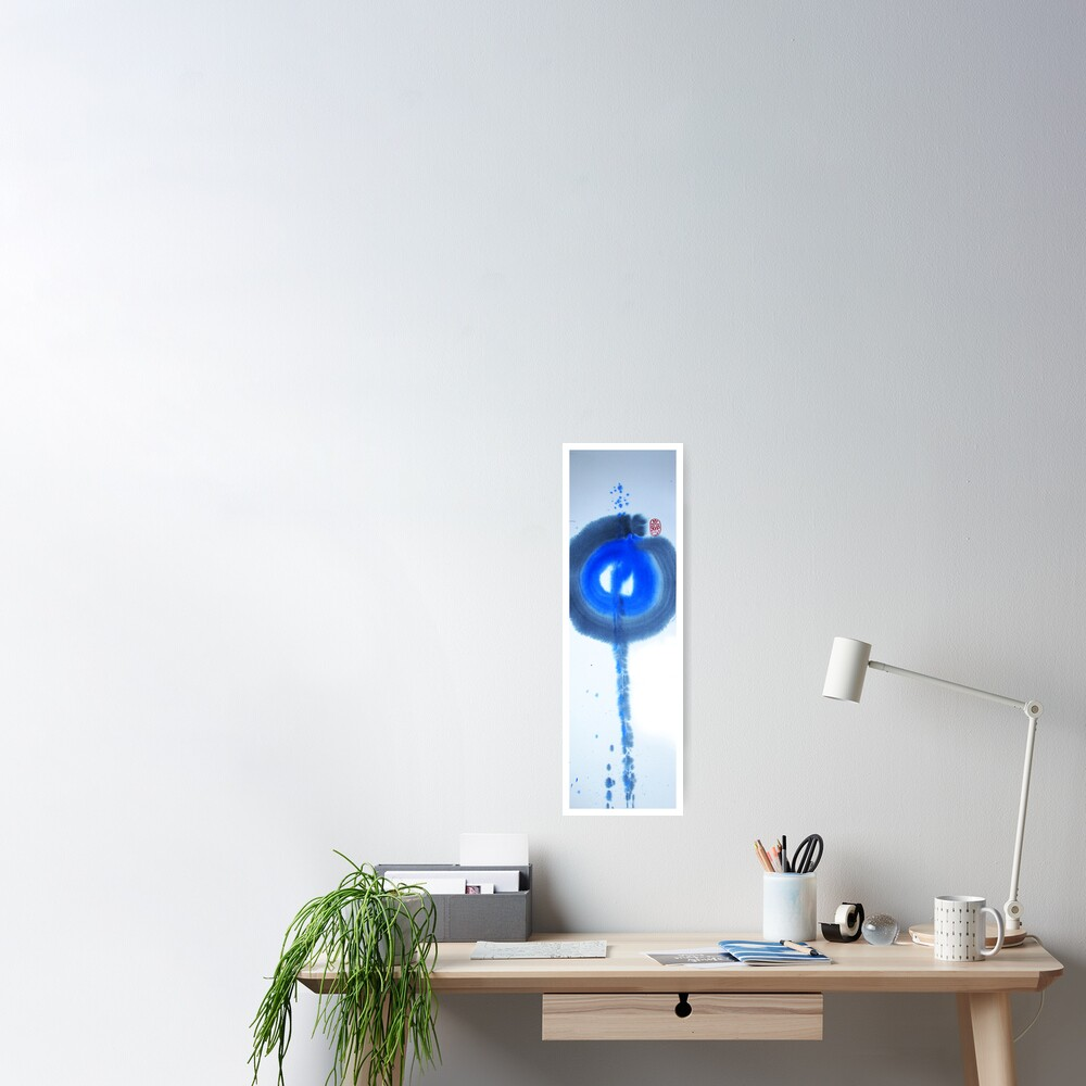 Empty Blue Poster