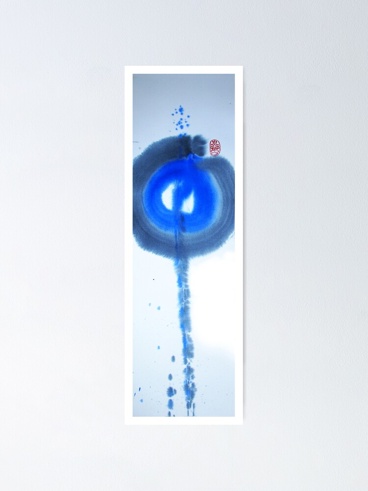 Alternate view of Empty Blue Poster