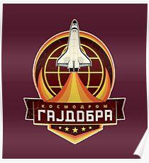 Cosmodrome Gajdobra Poster