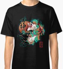 Sun Goddess Classic T-Shirt