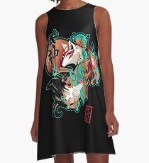 Sun Goddess A-Line Dress