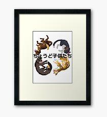 TIGERSTARS CHILDREN Framed Print