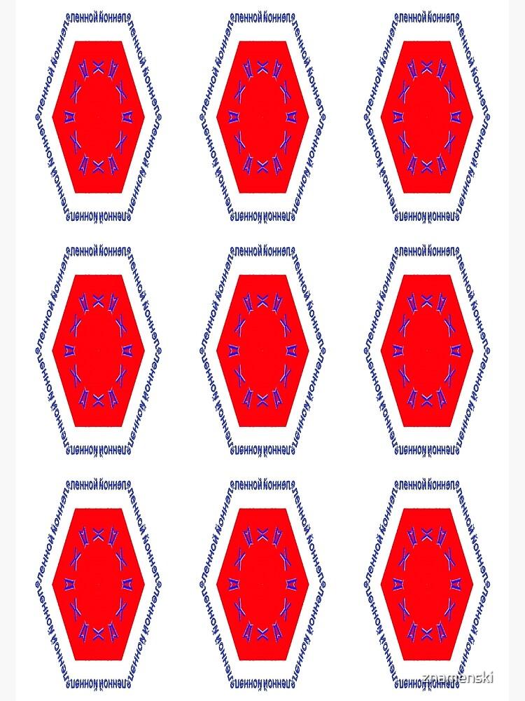 Pattern, design, tracery, weave, periodic pattern, symmetry, #pattern, #design, #tracery, #weave, #symmetry, #PeriodicPattern by znamenski
