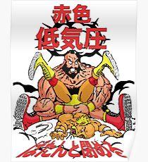 Red Cyclone (zangief) Poster