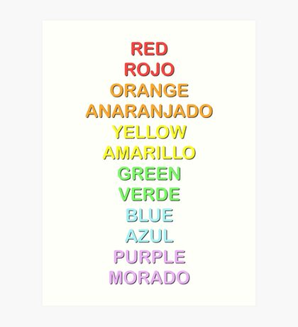 Bilingual Rainbow Art Print
