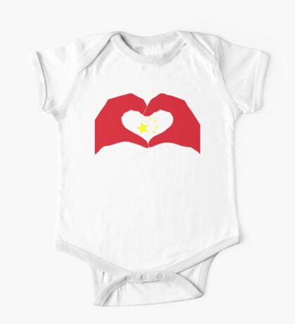 We Heart China Patriot Flag Series Kids Clothes