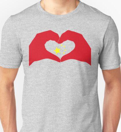We Heart China Patriot Flag Series T-Shirt