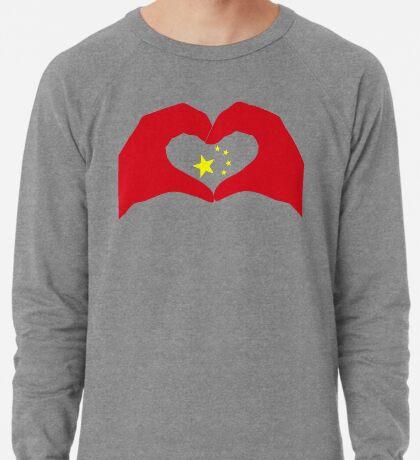 We Heart China Patriot Flag Series Lightweight Sweatshirt