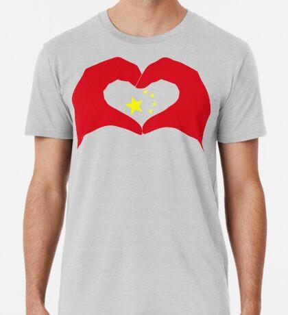 We Heart China Patriot Flag Series Premium T-Shirt