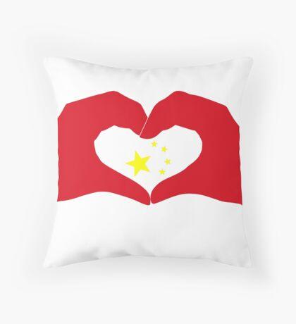 We Heart China Patriot Flag Series Throw Pillow