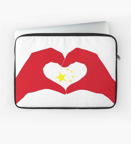 We Heart China Patriot Flag Series Laptop Sleeve