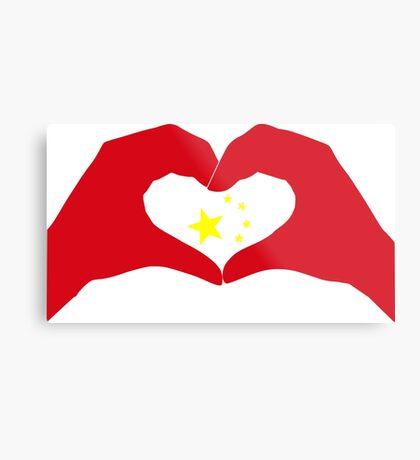 We Heart China Patriot Flag Series Metal Print