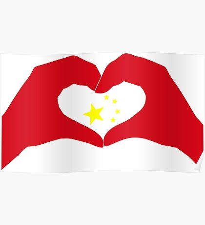 We Heart China Patriot Flag Series Poster
