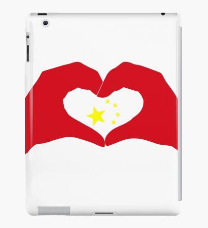 We Heart China Patriot Flag Series iPad Case/Skin