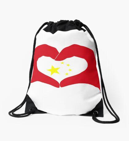 We Heart China Patriot Flag Series Drawstring Bag
