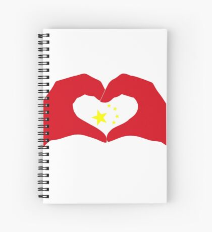 We Heart China Patriot Flag Series Spiral Notebook