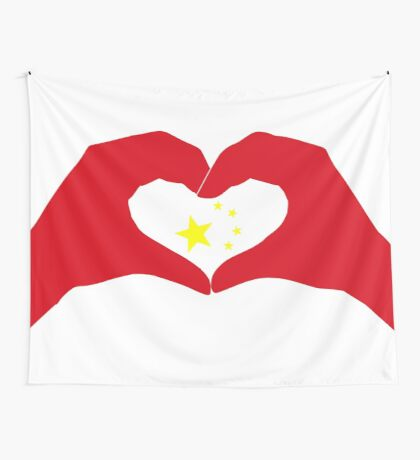 We Heart China Patriot Flag Series Wall Tapestry