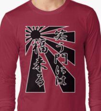 Laugh and Be Fat Japanese Kanji T-shirt Long Sleeve T-Shirt