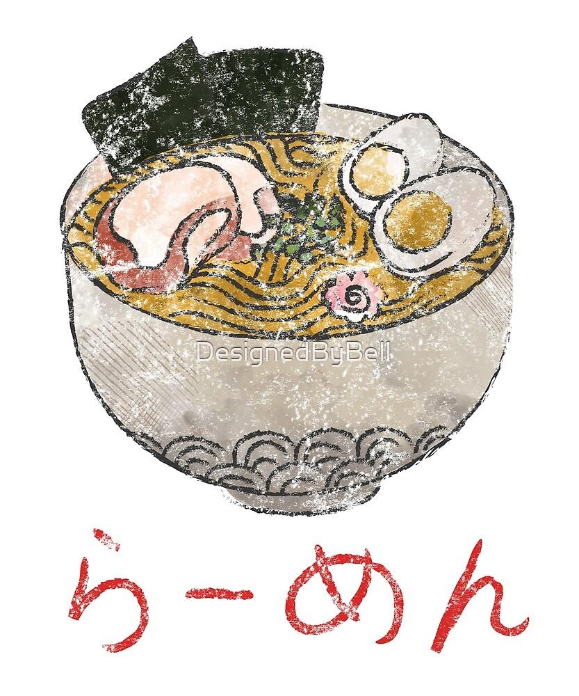 Ramen Noodle Bowl | Japanese Anime Vintage by DesignedByBell