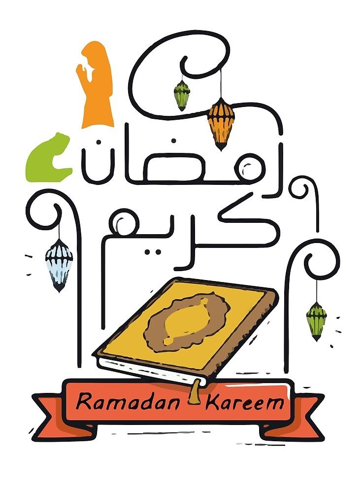 Ramadan by SaberNasr