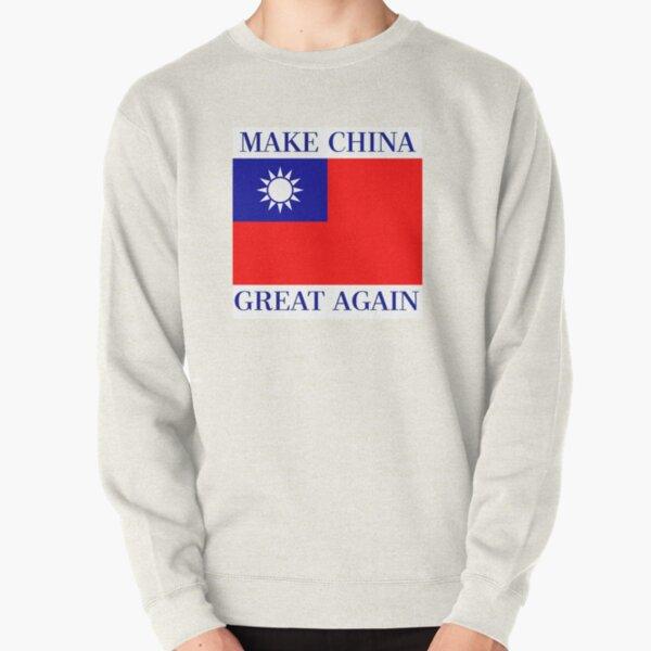 Haga que China vuelva a ser grandiosa - KMT Republic of China Sudadera sin capucha