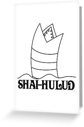 Dune Shai-Hulud sticker by azer89
