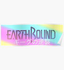 EarthBound Vaporwave I Poster