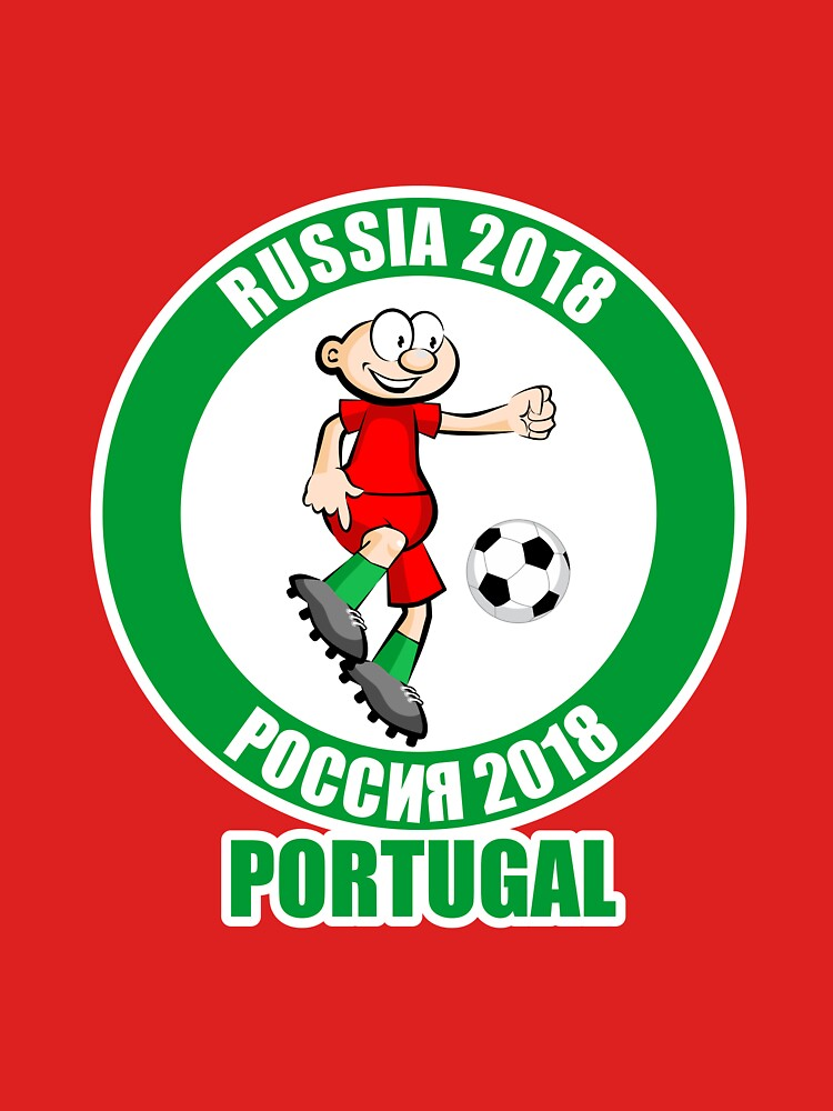 Portugal in the Soccer World Cup Russia 2018 by MegaSitioDesign
