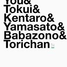 Terrace House: Konbanwa! (Black Text) by mehproductions