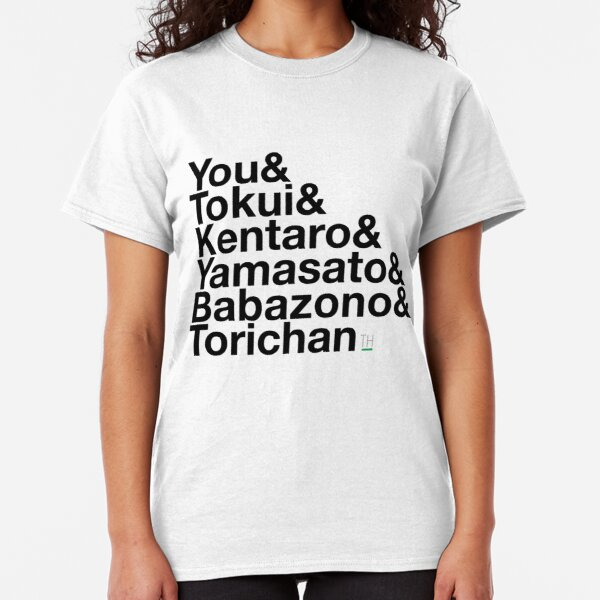 Terrace House: Konbanwa! (Black Text) Classic T-Shirt