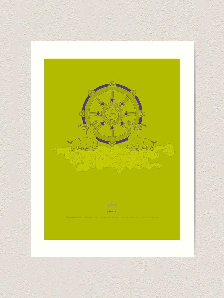 Alternate view of Dharmachakra – Wheel of Law Art Print