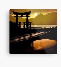 Japanese Sunset Metal Print