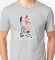 Shaolin kung fu kwan dao T-Shirt