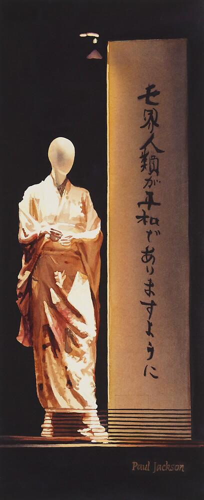 """Kimono"" Watercolor by Paul Jackson"