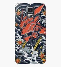 Sazabi Awesome Case/Skin for Samsung Galaxy